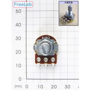 16φ小型ボリューム B100Ω|freelab