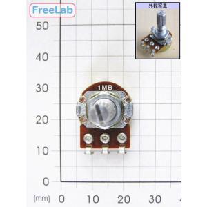 16φ小型ボリューム B1MΩ|freelab