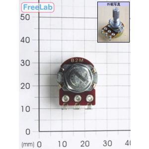 16φ小型ボリューム B2MΩ|freelab