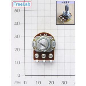 16φ小型ボリューム B5KΩ|freelab
