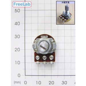16φ小型ボリューム B500KΩ|freelab
