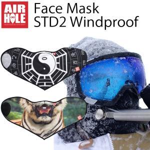 ゆうパケット対応1個迄 AIRHOLE FACEMASK STD2 WINDPROOF エアホール フェイスマスク 防風タイプ 防寒 スノーボード あすつく対応|freeline