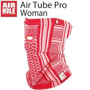 ゆうパケット対応1個迄 AIRHOLE FACEMASK WOMAN STD AIRTUBE エアホール AFGHAN PROセレクト フェイスマスク ネックウォーマー あすつく対応|freeline