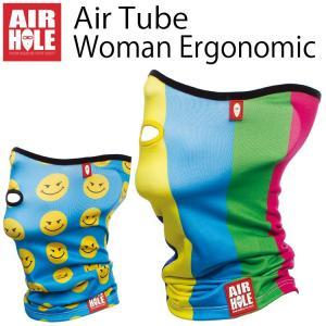 ゆうパケット対応1個迄 AIRHOLE WOMAN AIRTUBE エアホール フェイスマスク ネックウォーマー 防寒インナー あすつく対応|freeline