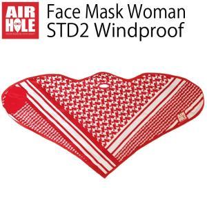 ゆうパケット対応1個迄 AIRHOLE FACEMASK WOMAN STD2 防風 エアホール AFGHAN PROセレクト フェイスマスク あすつく対応|freeline