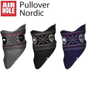 AIRHOLE エアホールフェイスマスク PULLOVER ノルディック 2サイズ  あすつく対応|freeline