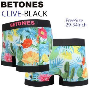【ゆうパケット対応2枚迄】BETONES ビトーンズ CLIVE CVE001-02BLACK フリーサイズ ボクサーパンツ アンダーウエア【あすつく対応】|freeline