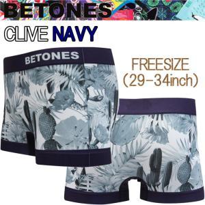 【ゆうパケット対応2枚迄】BETONES ビトーンズ CLIVE CVE001-01NAVY フリーサイズ ボクサーパンツ アンダーウエア【あすつく対応】|freeline