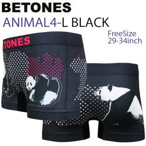 ゆうパケット対応2枚迄 BETONES ビトーンズ ANIMAL4 D004 L BLAC PANDA フリーサイズ ボクサーパンツ アンダーウエア あすつく対応|freeline