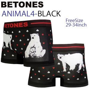 ゆうパケット対応2枚迄 BETONES ビトーンズ ANIMAL4 D004 ブラック フリーサイズ ボクサーパンツ アンダーウエア あすつく対応|freeline