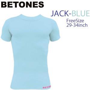 BETONES ビトーンズ スポーツインナー JACK JAC001 ライトブルー フリーサイズ インナーシャツ ワッフルタイプ【あすつく対応】|freeline