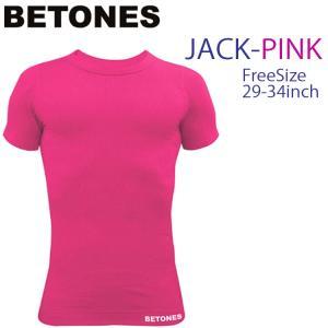 BETONES ビトーンズ スポーツインナー JACK JAC001 ピンク フリーサイズ インナーシャツ ワッフルタイプ【あすつく対応】|freeline