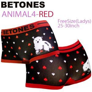 【ゆうパケット対応2枚迄】BETONES ビトーンズ レディース ANIMAL4 RED フリーサイズ ボクサーショーツ アンダーウエア【あすつく対応】|freeline