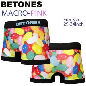 ゆうパケット対応2枚迄 BETONES ビトーンズ MACRO MC001 ピンク フリーサイズ ボクサーパンツ アンダーウエア あすつく対応|freeline