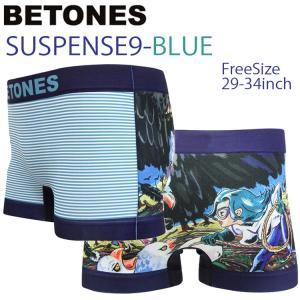 ゆうパケット対応2枚迄 BETONES ビトーンズ  SUSPENSE9 N009-1 BLUE フリーサイズ ボクサーパンツ アンダーウエア あすつく対応|freeline