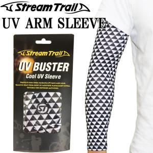 【ゆうパケット対応】STREAMTRAIL ストリームトレイル アームスリーブ トライアングル UVカット クールタイプ【あすつく対応】|freeline