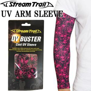 ゆうパケット対応 STREAMTRAIL ストリームトレイル アームスリーブ ピンクウェッティー UVカット クールタイプ あすつく対応|freeline