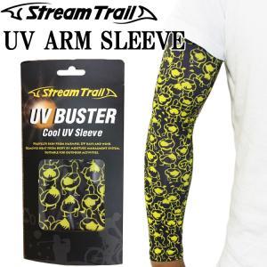 ゆうパケット対応 STREAMTRAIL ストリームトレイル アームスリーブ イエローウェッティー UVカット クールタイプ あすつく対応|freeline