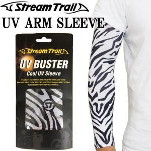 ゆうパケット対応 STREAMTRAIL ストリームトレイル アームスリーブ ブラックゼブラ UVカット クールタイプ あすつく対応|freeline
