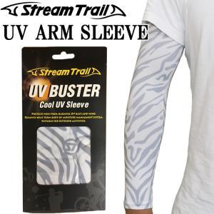ゆうパケット対応 STREAMTRAIL ストリームトレイル アームスリーブ グレーゼブラ UVカット クールタイプ あすつく対応|freeline