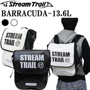 【送料無料】STREAMTRAIL ストリームトレイル BARRACUDA バラクーダ 13.6L 防水バックパック タウンユース【あすつく対応】 freeline
