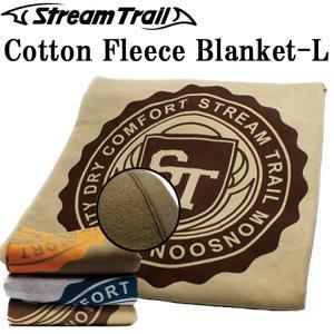 STREAMTRAIL ストリームトレイル コットンフリースブランケット Lサイズ  起毛タイプ ひざ掛け 防寒 あすつく対応|freeline