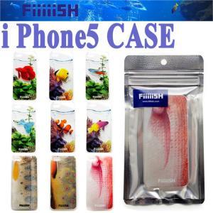 【ゆうパケット対応】CAPS Fiiiiish IPHONE5 CASE フィッシュ アイフォン5・5S対応ケース ルアー・魚型  水族館 携帯ケース スマホ freeline
