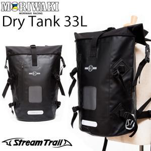 25Lと40Lの中間サイズでもう少し容量が欲しい方におすすめ 防水バッグに使用されている表面素材の《...