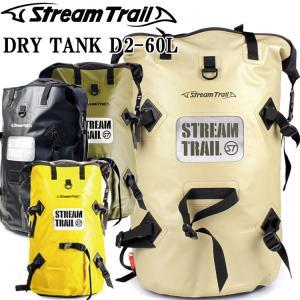 STREAMTRAIL DRY TANK 60L-D2 ストリームトレイル ドライタンク60L-D2 大容量防水バッグ ツーリングバッグ あすつく対応|freeline