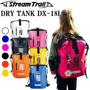 STREAMTRAIL ストリームトレイル ドライタンクDX-18L  防水バッグ DRYTANK DX18L ドライバッグ あすつく対応|freeline