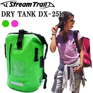 【送料無料】STREAMTRAIL DRY TANK DX ...