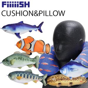 FiiiiiSH フィッシュ クッション&ピロー お魚 ビーズクッション ネックピロー あすつく対応|freeline