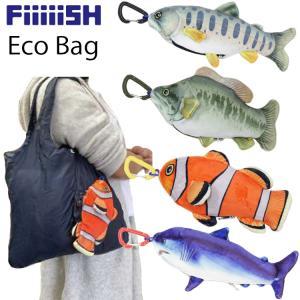 ゆうパケット2個迄 FiiiiiSH フィッシュ エコバッグ お買い物袋 魚のぬいぐるみキーホルダー あすつく対応|freeline