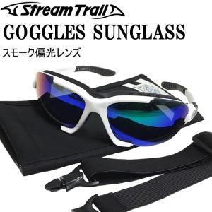 STREAMTRAIL ストリームトレイル オリジナル偏光サングラス ホワイト 付け替えゴーグルベルト付属 あすつく対応|freeline