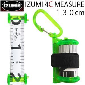 IZUMI イズミ 4Cメジャー 蛍光グリーン 最大130cm測定 スライド式目盛ガイド付きフィッシングメジャー あすつく対応|freeline