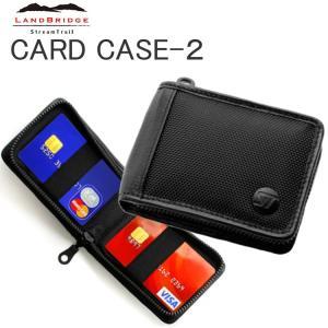ゆうパケット対応2個迄 LANDBRIDGE ランドブリッジ カードケース2 CARDCASE2 名刺入れ ブラック あすつく対応|freeline