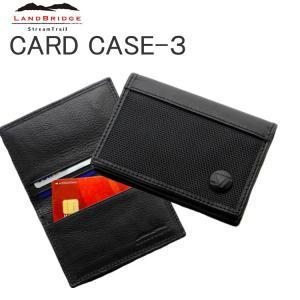 ゆうパケット対応2個迄 LANDBRIDGE ランドブリッジ カードケース3 マチ付き 名刺入れ クレジットカードケース ブラック あすつく対応|freeline