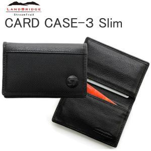 ゆうパケット対応2個迄 LANDBRIDGE ランドブリッジ カードケース3スリムタイプ 薄型 クレジットカードケース ブラック あすつく対応|freeline