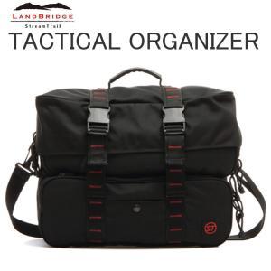 送料無料 LANDBRIDGE ランドブリッジ タクティカルオーガナイザー Tactical Organizer  3Wayオーガナイザーバッグ ストリームトレイル あすつく対応|freeline