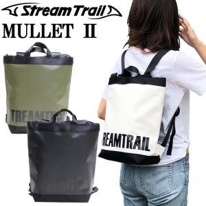 STREAMTRAIL ストリームトレイル マレット MULLET カジュアルリュックサック あすつく対応|freeline