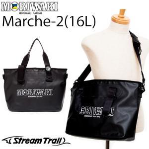 StreamTrail March-2 16L モリワキコラボ ブラック  ユーティリティ性が高く使...