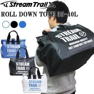 STREAMTRAIL ストリームトレイル ロールダウントートバッグ 35-40L  防水バッグ ROLL DOWN TOTE  軽量PVC あすつく対応|freeline