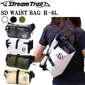 【送料無料】STREAMTRAIL ストリームトレイル SD ウエストバッグ2 WAIST BAG2 防水バッグ ウエスト・ショルダー2WAY【あすつく対応】|freeline