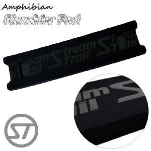 ! 即納! STREAMTRAIL Amphibian ストリームトレイル ショルダーパッド ネオプレン素材使用|freeline