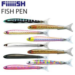 ゆうパケット対応6個迄 FiiiiiSH フィッシュペン ルアー型ボールペン単品 文房具  FIIIIISH PEN あすつく対応 freeline