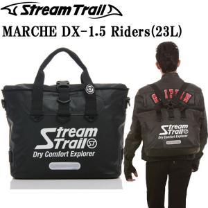 送料無料 STREAMTRAIL ストリームトレイル MACHE DX-1.5 Rider 23L マルシェDX-1.5ライダー ブラック 防水バッグ ツーリングバッグ あすつく対応|freeline