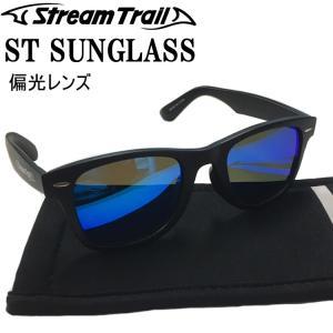 STREAMTRAIL ストリームトレイル オリジナル偏光サングラス ブラック ブルーミラー偏光レンズ あすつく対応|freeline