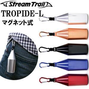 STREAMTRAIL ストリームトレイル TROPIDE-L トロピードラージサイズ マグネット式 大容量携帯灰皿 あすつく対応|freeline