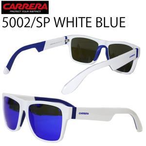 CARRERA カレラ アイウェア 5002/SP ホワイトブルー BLUE LENZ 正規代理店品 サングラス イタリア あすつく対応|freeline