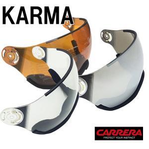 CARRERA カレラ KARMA カルマ バイザー クリアシールド ミラーシールド スキー・スノーボード あすつく対応|freeline